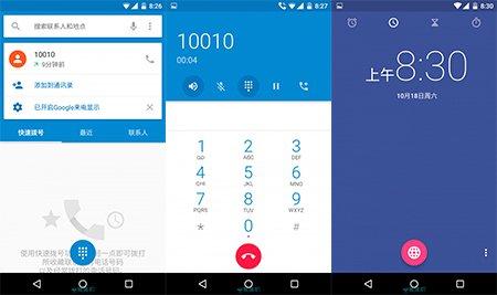 iOS 平板与 Android 平板的交互与动画137094