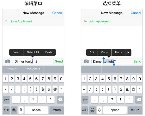 [ISUX译]iOS 9人机界面指南(三):iOS 技术 (下)