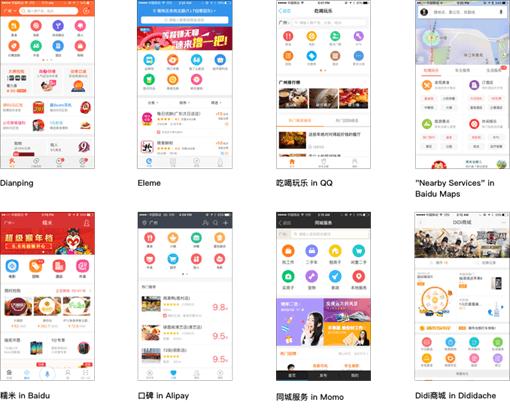 微信的那个老外产品经理又写了一篇《中国移动应用设计趋势》