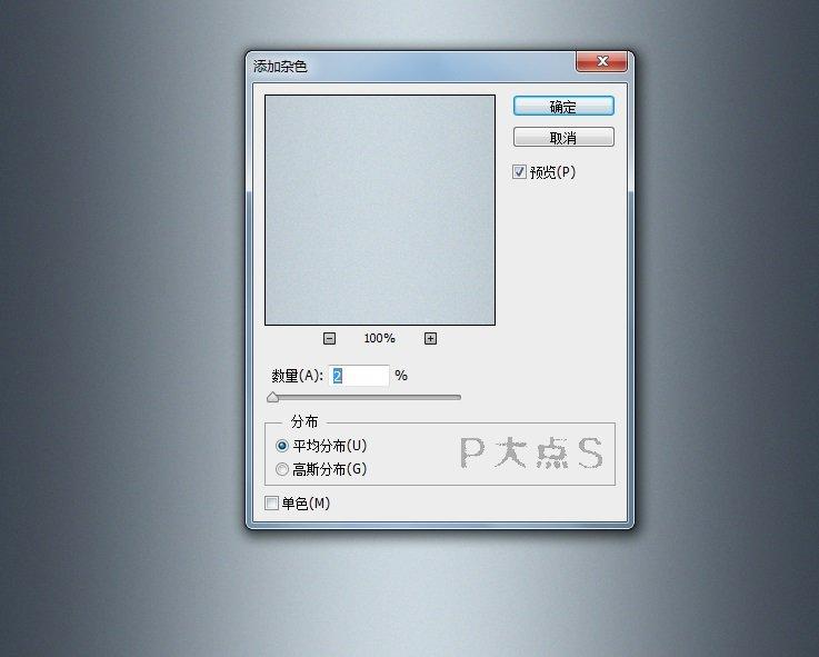 使用Photoshop创建一个金属质感旋纽ICON4
