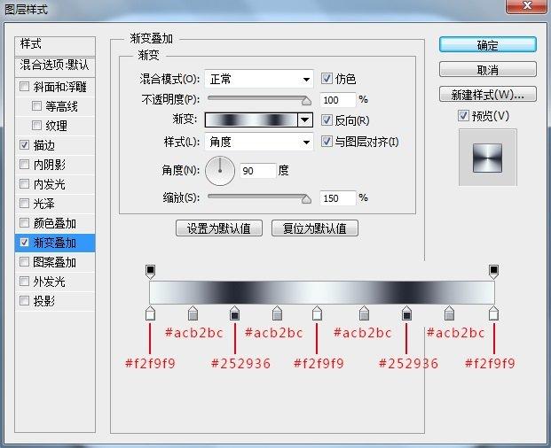 使用Photoshop创建一个金属质感旋纽ICON 19