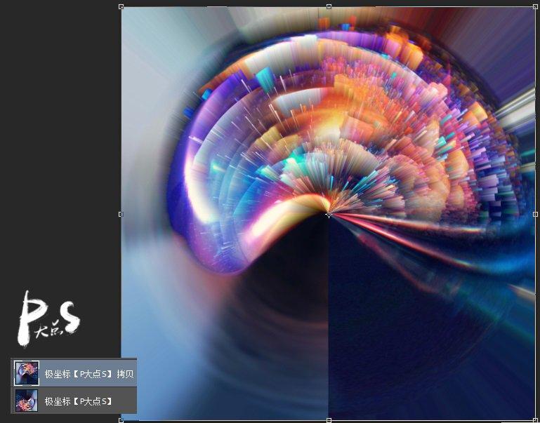 Photoshop风滤镱教程,更多教程请看http://www.mobileui.cn
