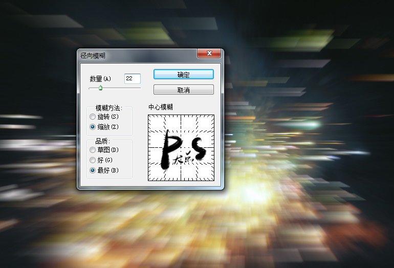 像素的魔力真的无与伦比,Ps,Photoshop风滤镱教程,更多教程请看http://www.mobileui.cn