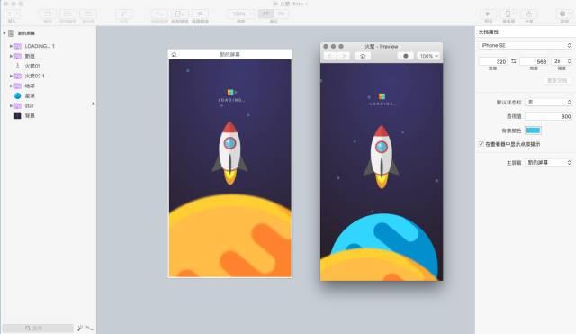手工制作大全图片步骤简单易学火箭