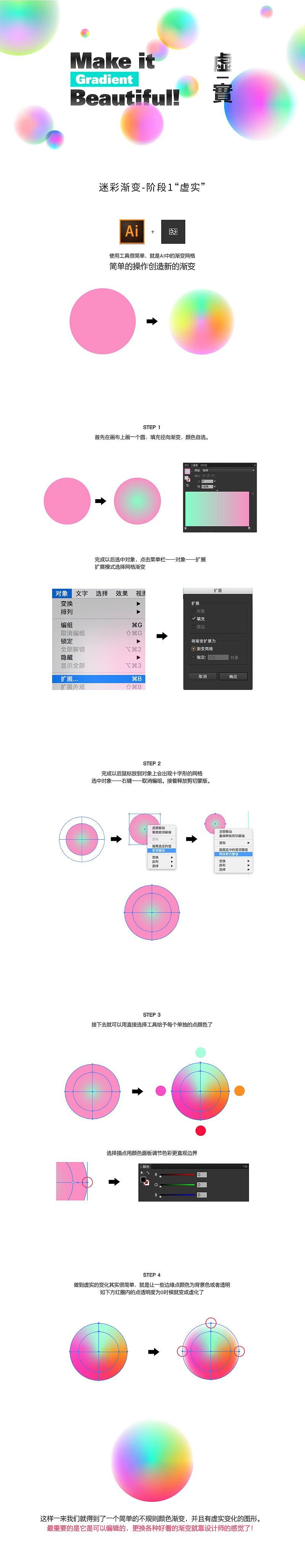 iPhone X的壁纸教程18