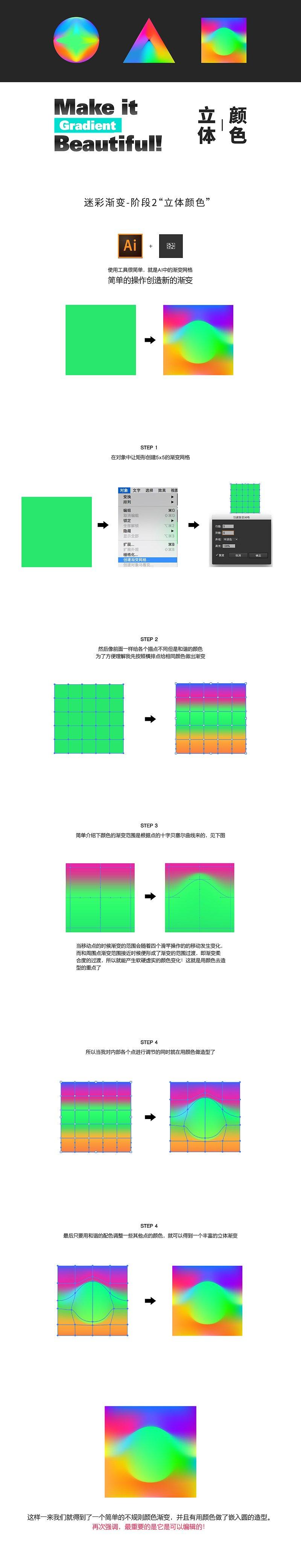iPhone X的壁纸教程19
