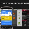 提升Android应用视觉效果的10个UI设计技巧