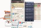 """随手记团队发布新产品""""卡牛"""",实现刷卡消费自动记账"""