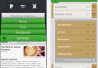 新版Evernote 5正式登陆iOS平台,全新设计让操作更简单