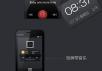 Grayscale· space V2手机主题界面设计