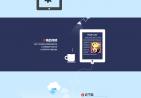 UC浏览器2.0 for iPad介绍网页设计欣赏