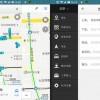 嘀嘀打车和高德地图达成合作,用户可在高德地图内直接下单