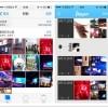 化繁为简 iOS 7让应用扁平化成趋势