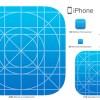 iOS 7 图标模板PSD文件