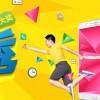 酷派手机UI主题界面设计作品征集大赛