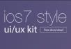 一组最新的IOS7风格UI组件免费下载