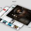 网易云音乐iPad V1.0 设计总结