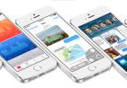 展望与思考iOS8