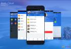 蜕变.进化——百度云Android端7.0项目总结