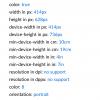 Web开发者和设计师必须要知道的iOS 8 十个变化