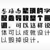 设计必备!UI设计常用字体规范