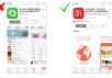 七大技巧教你做好App Store应用截图
