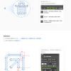 图标设计之如何画好一套线性图标