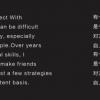 英文排版真得比中文排版好看吗?