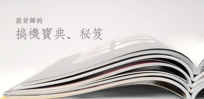 设计书籍,图书,丛书