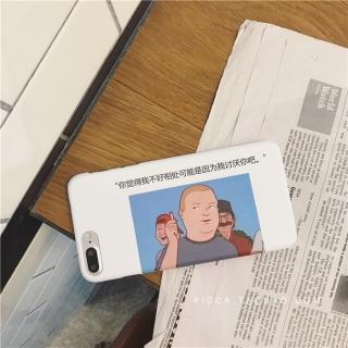 不好相处 创意个性搞笑文字iphone6s/7磨砂半包硬壳