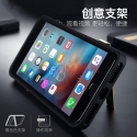 iPhone7plus保护套商务硅胶硬壳男女创意支架