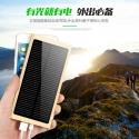 轻薄便携太阳能充电宝