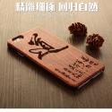 iPhone6s手机壳防摔 苹果6s保护套潮男女款创意木质定制