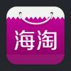 阳光海淘app应用购物袋图标