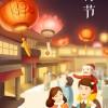 腾讯微云2017元宵节启动闪屏欢迎页海报设计